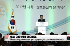 Korea's acting president says gov't is seeking new growth engines