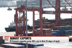 S. Korea's exports jump 28% y/y in first 20 days of April