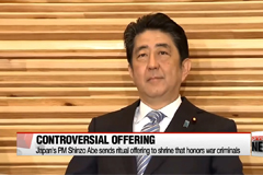Japanese Prime Minister Shinzo Abe sends ritual offering to war shrine