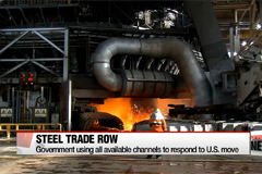 South Korea to bring up U.S. restriction of steel imports at WTO meeting