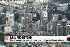 Korea's finance minister says there's room for growth for Korea's economic outlook
