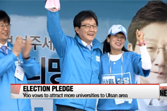Three other candidates stump for votes on first weekend of campaign