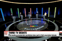 Policy takes backseat to political mud-slinging at 3rd presidential debate