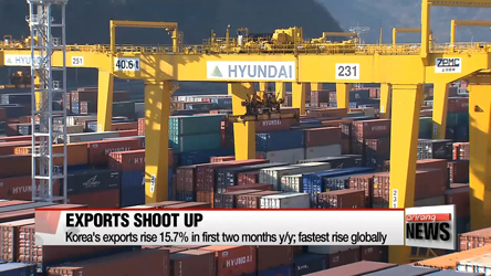 S. Korea leads top 10 global trade nations in export increase