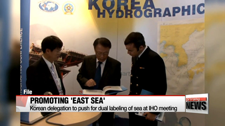 Korean delegation to push for dual labeling of East Sea at IHO meeting