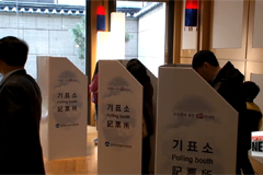 Korea's presidential candidates eyeing overseas Korean votes