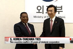 S. Korea-Tanzania reaffirm bilateral cooperation marking 25th year of establishing ties