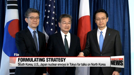 South Korea, U.S., Japan envoys in Tokyo for North Korea talks