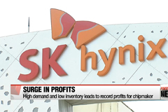 SK Hynix posts record earnings in Q1