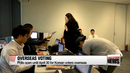 Overseas Koreans' voting for May presidential election kicks off in New Zealand