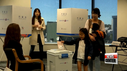 Overseas Koreans' voting for May presidential election kicks off