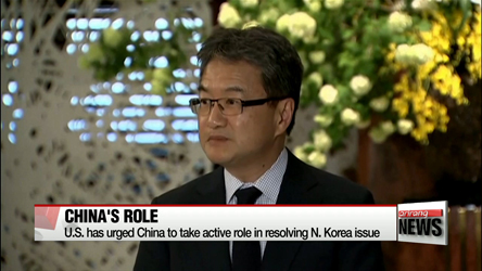 Nuclear envoys agree on taking strong punitive measures on N. Korea if it launches provocation