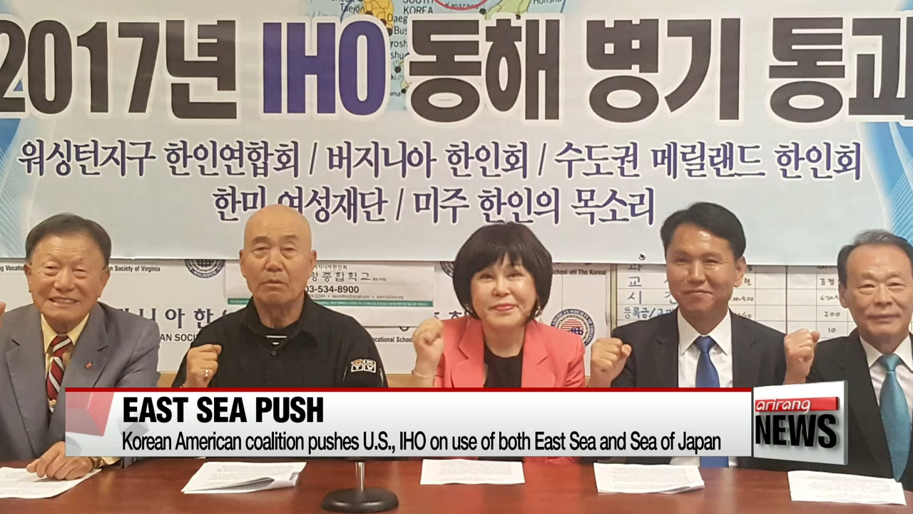 Korean American coalition pushes U.S., IHO on use of both East Sea and Sea of Japan