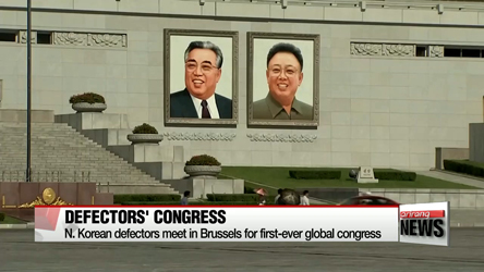 N. Korean defectors meet in Brussels for first-ever global congress