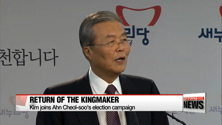 Veteran policymaker Kim Chong-in seeks to craft winning strategy for Ahn Cheol-soo