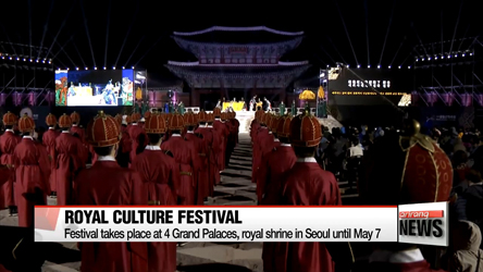 Royal Culture Festival to bring back splendor of Joseon Dynasty