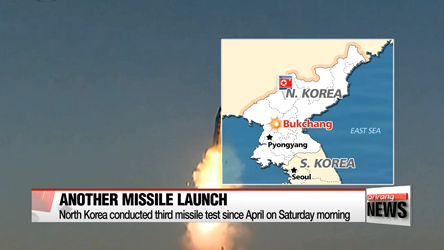 North Korea launches ballistic missile, ends in failure