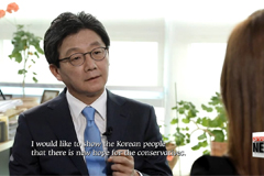 2017 Presidential Election: Meet the Candidate #4 New Hope for the Conservative Bareun Party Yoo Seong-min