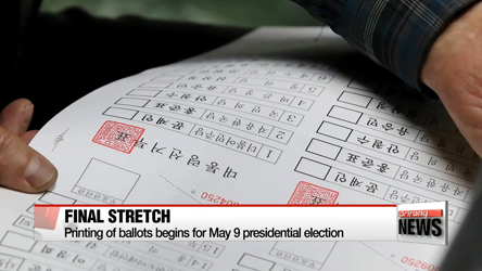 Printing of presidential election balllot begins Sunday