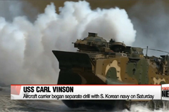 Annual S. Korea-U.S. joint military exercises end