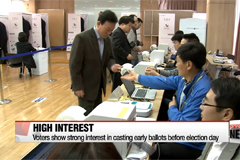 Korea's presidential candidates rallying support ahead of early voting