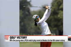 Kim Sei-young wins LPGA match play event in Mexico for her 6th career victory