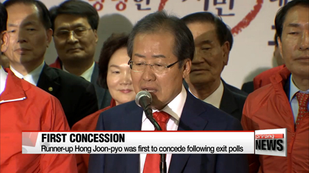 Moon Jae-in's rivals concede defeat in presidential election