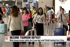 South Korea's tourism deficit hits 10-year high on China's THAAD retaliation