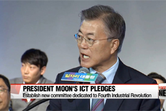 Insight into President Moon's pledges on ICT growth