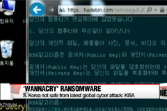 Ransomware attacks suspected in a hospital in Korea