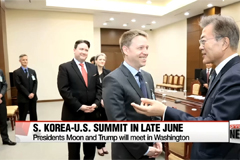 S. Korea, U.S. Bilateral Summit Set for Late June