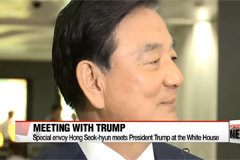 South Korea's special envoy to U.S. meets President Trump