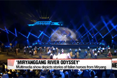 59th Miryang Arirang Festival kicks off with exciting lineups on promoting the region's culture and history