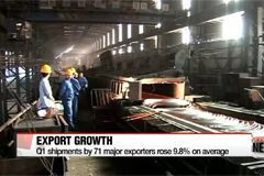 Korea's Q1 exports grew at fastest pace among world's top 10