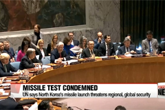 UN Security Council adopts statement condemning North Korea's latest missile test