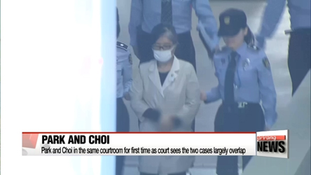 Former president Park Geun-hye to make appearance at first official court hearing
