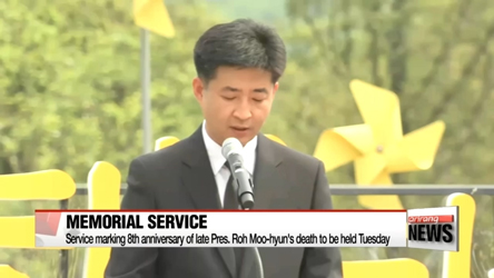 Memorial service to be held to commemorate eighth anniversary of death of late president Roh Moo-hyun