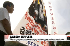Defector group sends balloons carrying anti-Pyongyang leaflets across border for first time since new administration