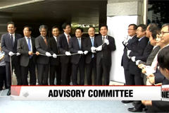 President Moon's advisory committee tasked with creating future policies for gov't
