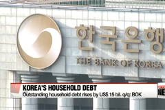 Household debt rises in Q1 to fresh record high