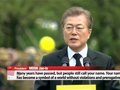 Memorial service held to commemorate eighth anniversary of death of late president Roh Moo-hyun