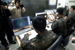 South Korean military fires warning shots at unidentified object near border
