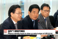 President Moon's transition team starts receiving gov't briefings