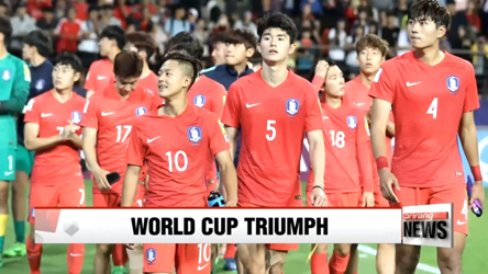 South Korea advances to knockout stage of U-20 World Cup