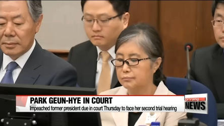 Former president Park Geun-hye to appear in second trial hearing