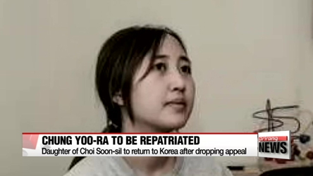 Daughter of Choi Soon-sil to be extradited as she drops her appeal in Denmark