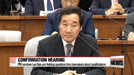 PM nominee Lee Nak-yon attends 2nd day of confirmation hearing
