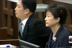 Second trial hearing for former president Park Geun-hye underway