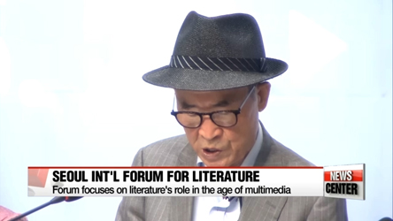 2017 Seoul Int'l Forum for Literature focuses on literature's role in the age of multimedia