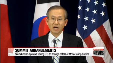 South Korean diplomat visiting U.S. to arrange details of Moon-Trump summit